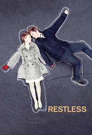 Best Restless wallpapers.