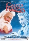 Best The Santa Clause 3: The Escape Clause wallpapers.