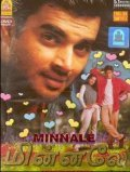 Best Minnale wallpapers.