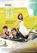 Best Marriage Not Dating wallpapers.