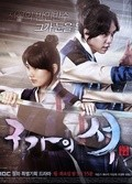 Best Gu Family Book wallpapers.
