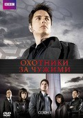 Best Torchwood wallpapers.