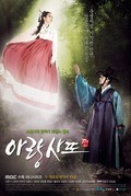 Best Arang and the Magistrate wallpapers.