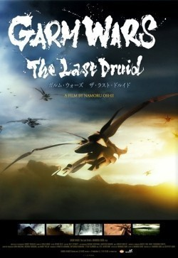 Best Garm Wars: The Last Druid wallpapers.