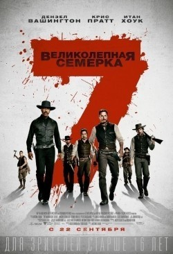 The Magnificent Seven - hd wallpapers.