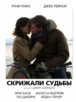 Best The Secret Scripture wallpapers.