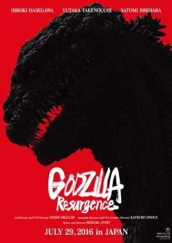 Best Shin Gojira wallpapers.