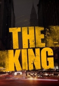 Deo king - hd wallpapers.