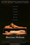 Best Boxing Helena wallpapers.